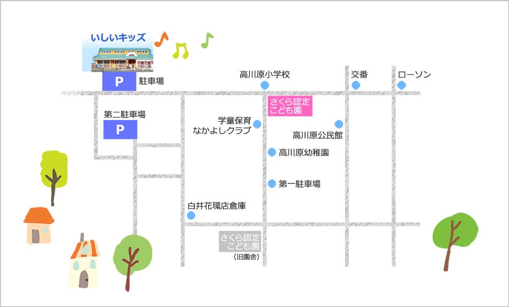 園への地図